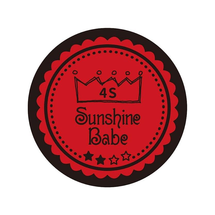 どこでも暗記するスープSunshine Babe カラージェル 4M ヴァリアントポピー 4g UV/LED対応