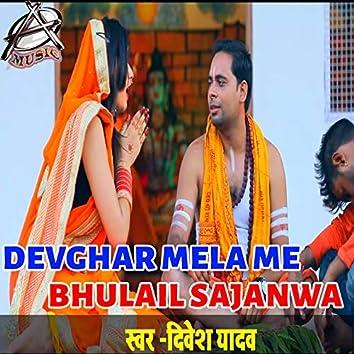 Devghar Mela Me Bhulail Sajanwa