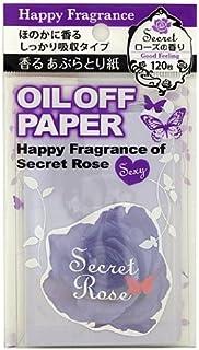 香るあぶらとり紙 シークレットローズ