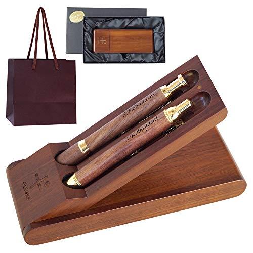 きざむ 名入れ 木製 ボールペン シャーペン ペン スタンド 3点セット ギフト ブラウン