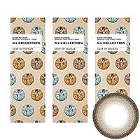 N'sCOLLECTION エヌズコレクション ワンデー 【カラー】ホット チョコレート 【PWR】-9.50 10枚入 3箱