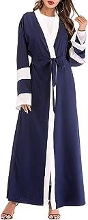 عباية بأكمام طويلة لملابس الخروج في دبي قفطان مسلم فستان مخطط للعباءات، رداء طويل الشرق الأوسط - مقاس XXL (أزرق)
