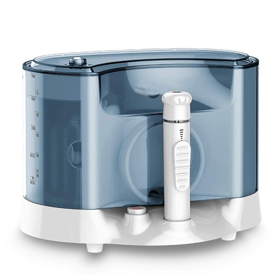 だらしないピストル種類専門のコードレス歯科口頭潅漑 - 家および旅行、ブレースおよび橋の心配のための浄化可能な水漕と浮遊する携帯用および再充電可能なIPX7防水水 (Color : White)