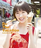 Do The Vacation[Blu-ray/ブルーレイ]