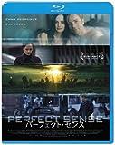 パーフェクト・センス スペシャル・プライス [Blu-ray] image