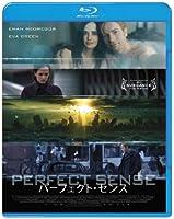 パーフェクト・センス スペシャル・プライス [Blu-ray]