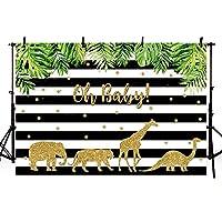 lovedomi 10x7ft 黒と白のストライプ緑の葉ゴールドキラキラ漫画ジャングル野生動物写真背景写真スタジオブース家族の誕生日パーティー写真スタジオ小道具ビニール素材