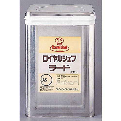 (相場)RCH ラード 15kg【常温】【UCCグループの業務用食材 個人購入可】【プロ仕様】