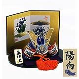 五月人形 兜飾り 陶器 染錦出世兜 長生堂オリジナル 名入れ 木札付(別送) 横幅15cm 兜