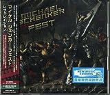 レヴェレイション[通常盤CD(日本語解説書封入/歌詞対訳付)]