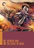 Zatoichi: The Blind Swordsman - Zatoichi and the Chest of Gold (English Subtitled)