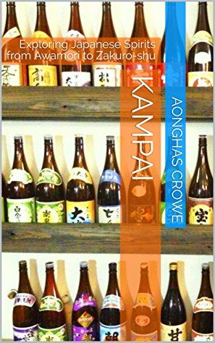 Kampai: Exploring Japanese Spirits from Awamori to Zakuro-shu (English Edition)