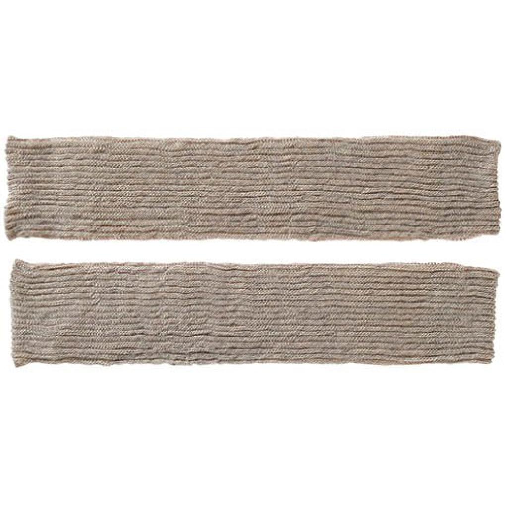 湿原派手祈るコクーンフィット 伸びる2重編みレッグウォーマー CO-0694-80 ベージュ