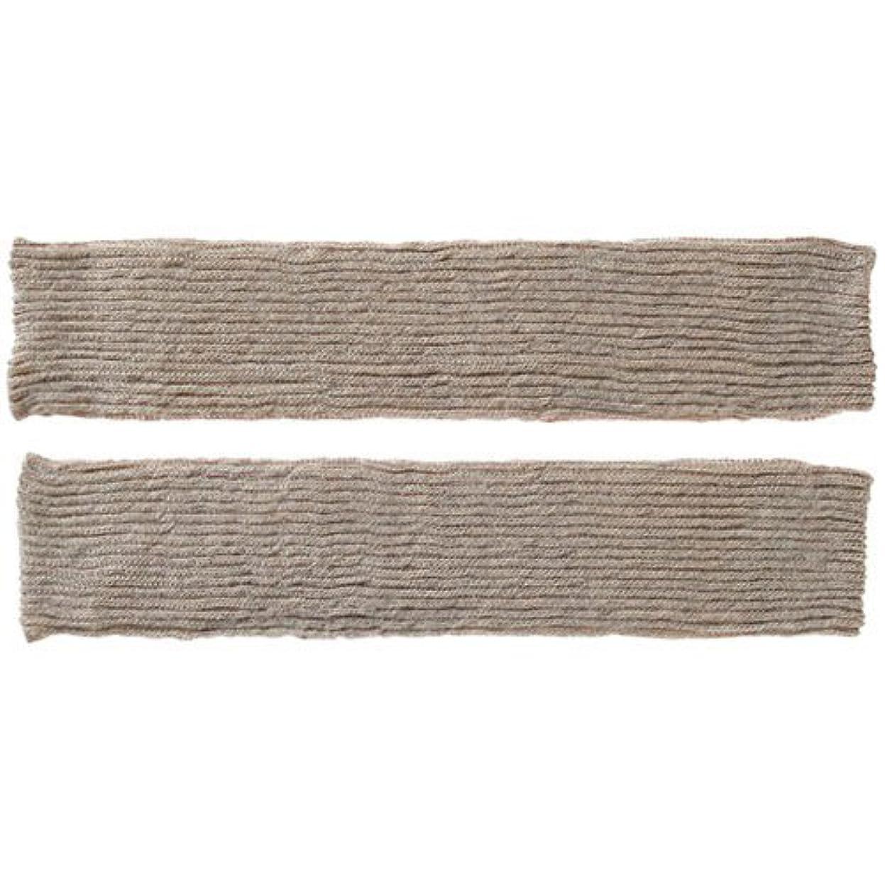 ラッドヤードキップリング十二習熟度コクーンフィット 伸びる2重編みレッグウォーマー CO-0694-80 ベージュ