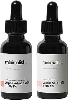 Minimalist Anti Pigmentation Night Kit | Lactic Acid (AHA) Exfoliant & Alpha Arbutin Pigmentation & Dark Spots Removal Fac...