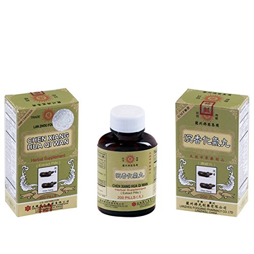 蘭卅佛慈沉香化氣丸 LAN Zhou Foci - Chen Xiang Hua Qi Wan - Herbal Supplement-200pills