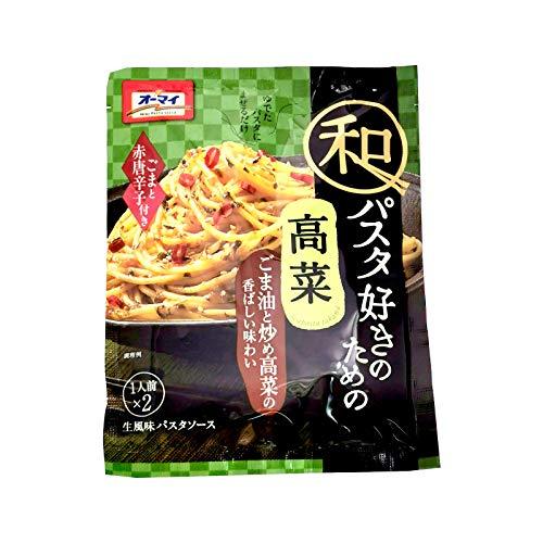 オーマイ 和パスタ好きのための 高菜 (24.2g×2)×8袋入