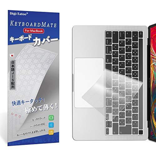 【2020年11月最新発売 M1チップ 搭載 モデル】 MacBook Pro 13 / Pro 16 インチ キーボードカバー 日本語JIS配列 対応A2338/A2289/A2251/A2141 キーボード保護 フィルム 防水防塵カバー 超薄0.18mm 高い透明感