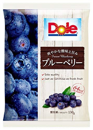 Dole(ドール)『冷凍フルーツブルーベリー』