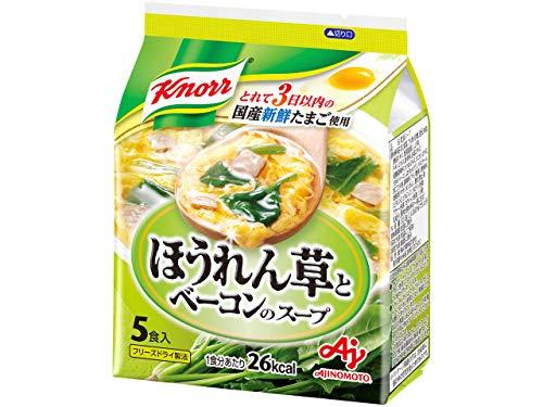 クノール ほうれん草とベーコンのスープ 5食入
