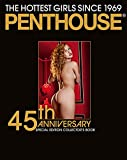 Penthouse: 45th Anniversary Special Edition...