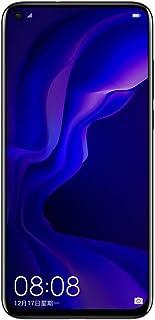 Huawei Nova 4 Dual Sim - 128GB, 8GB RAM, 4G LTE, Black - Black (Pack of1)