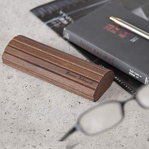 きざむ名入れ眼鏡ケース木製メガネケースギフトナラ