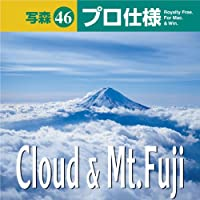 写森プロ仕様 Vol.46 Cloud & Mt.Fuji