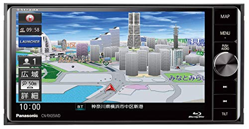 パナソニック カーナビ ストラーダ 7型ワイド CN-RX05WD Blu-ray対応 無料地図更新付/フルセグ/Bluetooth/...