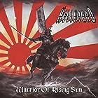 [Amazon.co.jp限定]旭日の戦士 - Warrior Of Rising Sun(特典:メガジャケ付)