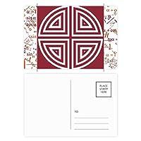 中国の伝統的な4つのシンボル 公式ポストカードセットサンクスカード郵送側20個