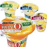 たらみ ゼリー トリプルゼロ おいしい糖質0 195g 4種36個セット(パイン・北海道メロン 各12個、レモン・グレープフルーツ 各6個)