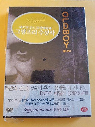 Oldboy 2 Disc Limited Starmax Leather Effect Digipack ( Region 3 )