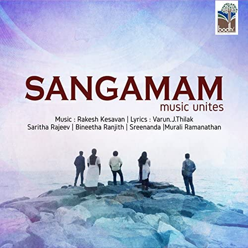 Rakesh Kesavan feat. Saritha Rajeev, Bineetha Ranjith, Murali Ramanathan, Varun J Thilak, Rakesh Keshavan & Sreenanda. P. S