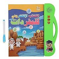 学習本、鮮やかな音防水素材は、子供たちの子供のための、記憶の手と目の協調の子供たちの電子書籍を改善します(緑)