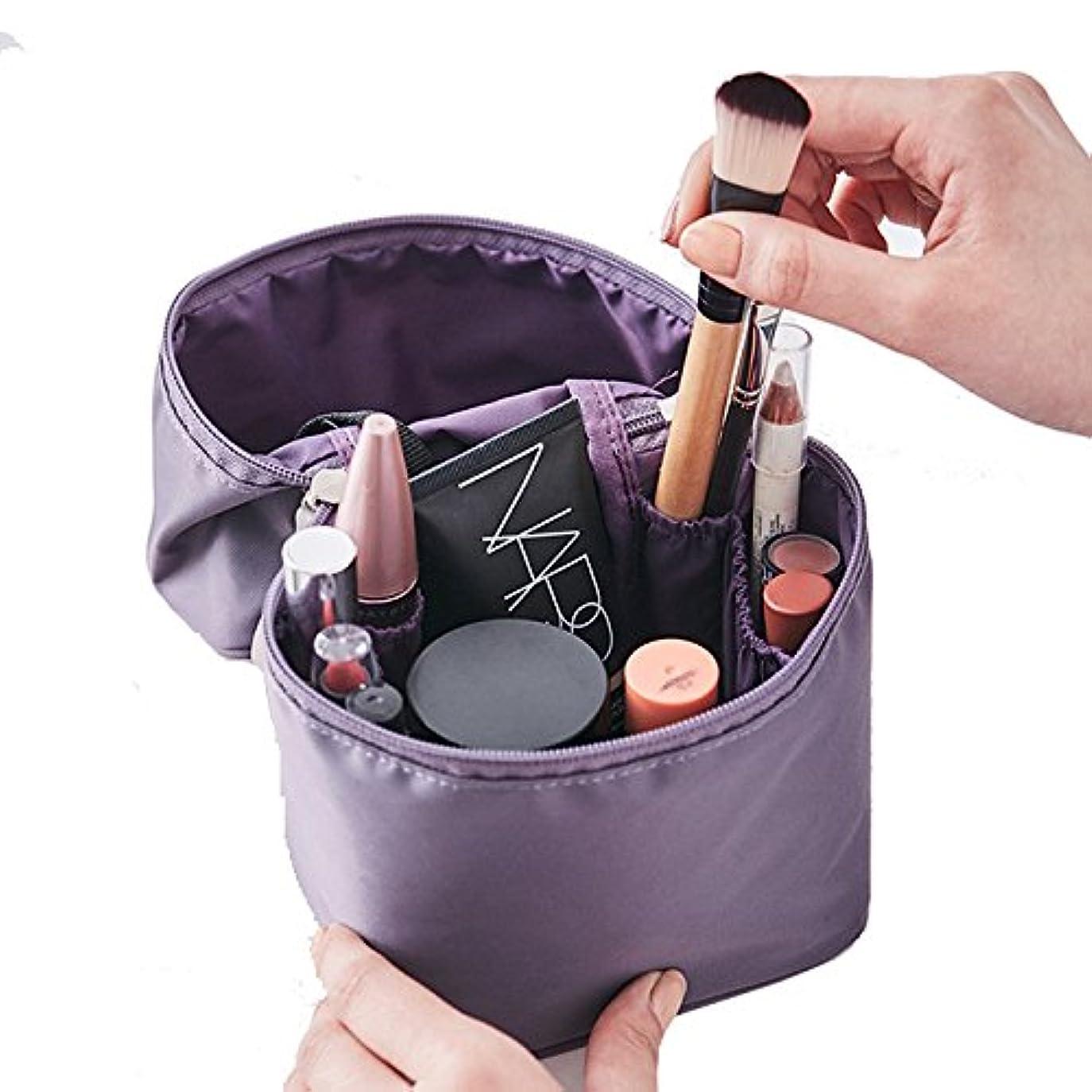 ithinkso VERTICAL MAKE-UP BOX 縦に収納できるボックスタイプ化粧ポーチ 化粧水 トラベル 旅行 (ラベンダー)