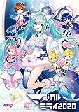 初音ミク「マジカルミライ2020」 [Blu-ray 限定盤]