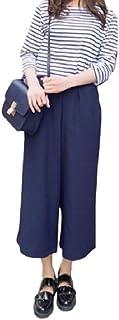 ゆったり穿けて涼しい レディース ガウチョパンツ / シンプル 無地 ポケット付き (紺XL)