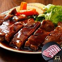 鹿児島県産 黒豚 「黒の匠」 ローストンテキ(計400g)