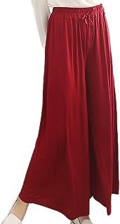 (エンジェルムーン) AngelMoon ガウチョパンツ レディース ロング スカーチョ ワイドパンツ リラックス ラフ 部屋着