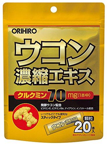 2位 ORIHIRO(オリヒロ)『ウコン濃縮エキス顆粒』