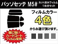 TOYOTA トヨタ パッソセッテ 車種別 カット済み カーフィルム M5# 車種別 カット済み カーフィルム/スパーブラック
