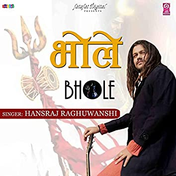 Bhole (Hindi)