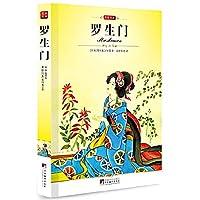 Is small to rise a beginning before testing particularly the item enhance to train English(version 2) (Chinese edidion) Pinyin: xiao sheng chu kao qian zhuan xiang qiang hua xun lian ying yu ( di 2 ban )