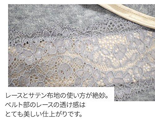 narue(ナルエー)『moontan(ムーンタン)ハイクオリティーパイルガウン』