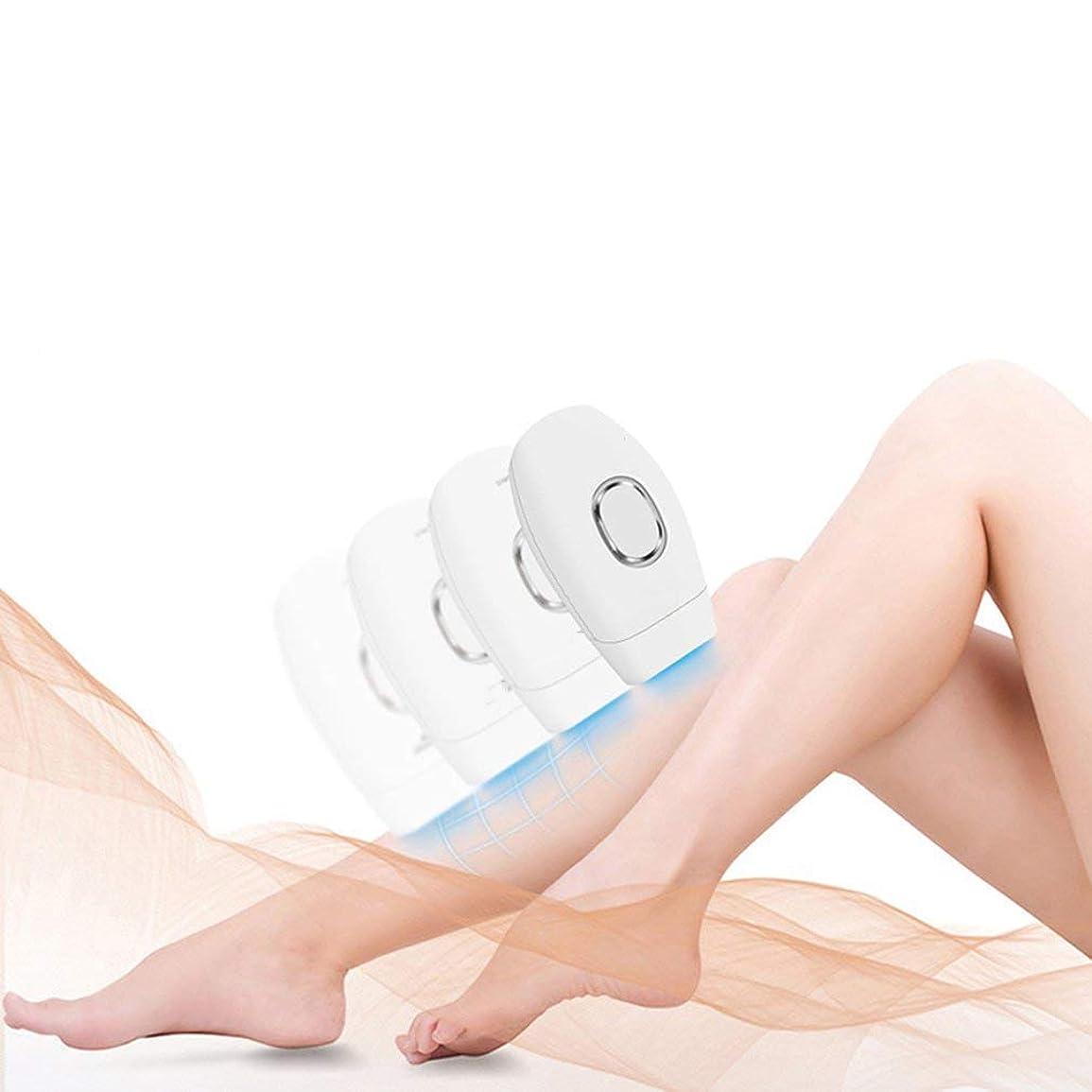 半球電気的胸女性用レーザー脱毛器、痛みのない糸引き機、電動バリカン、全身脇下ビキニトリム
