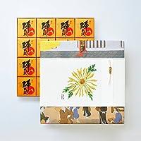 お菓子の香梅 誉の陣太鼓16個入 肥後六花のし紙 【肥後菊】 スイーツ 1250g