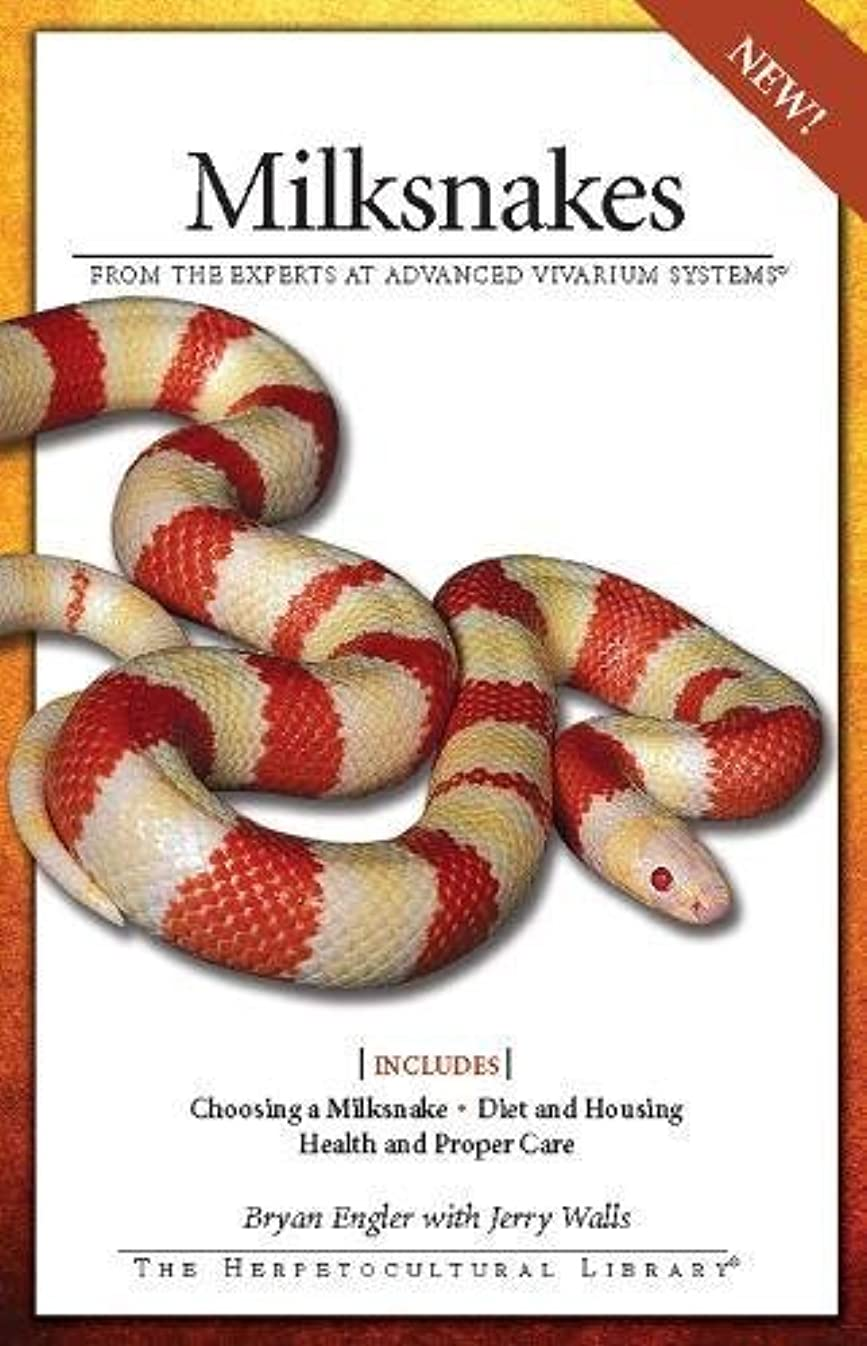 腐敗救出借りているMilksnakes (Advanced Vivarium Systems)