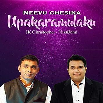 Neevu Chesina Upakaramulaku (feat. Nissi John)