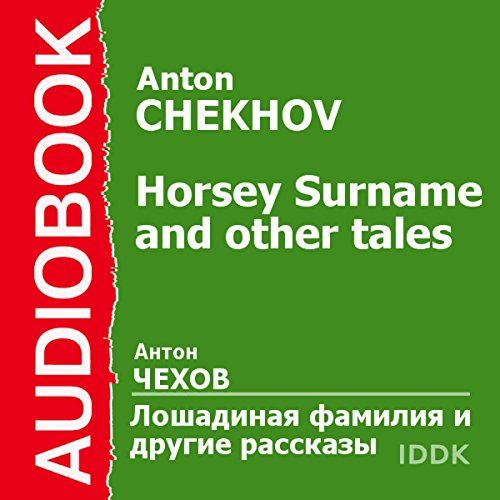 Horsey Surname and Other Tales [Russian Edition] Titelbild